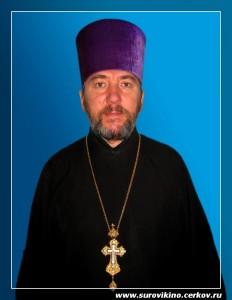 протоиерей Геннадий Климчук
